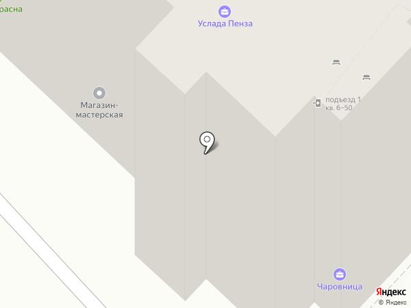 Услада на карте Пензы