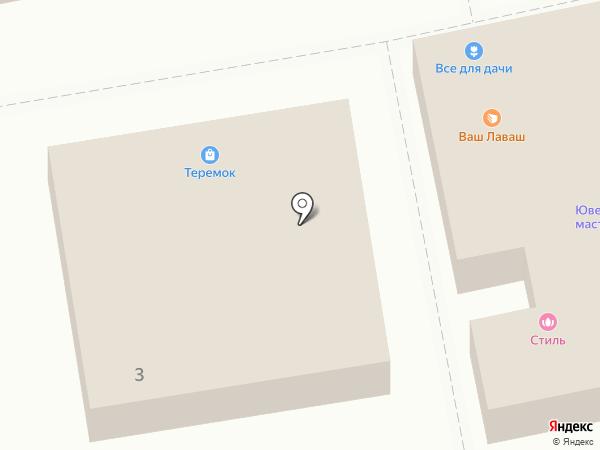 Семейная на карте Пензы
