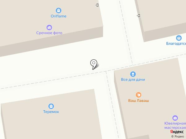 Радуга на карте Пензы