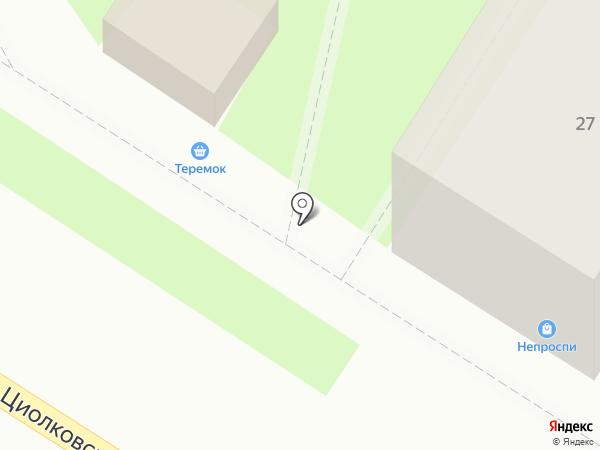 Универсал на карте Пензы