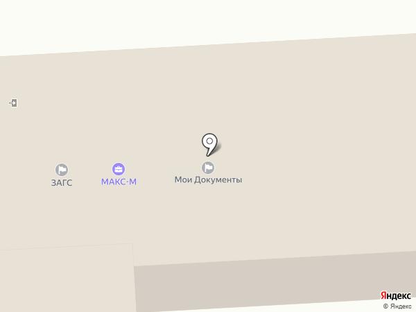 Сеть платежных терминалов, Сбербанк, ПАО на карте Пензы