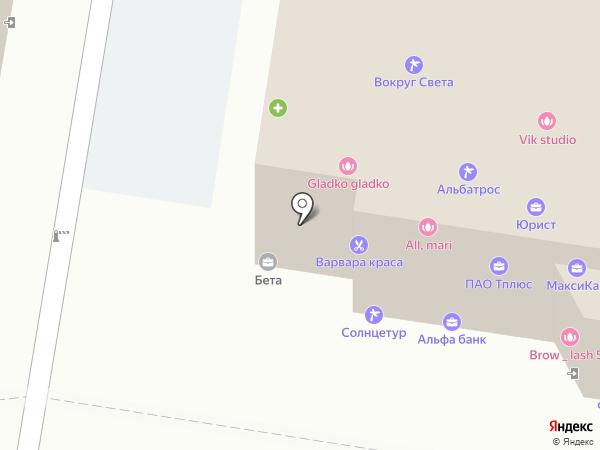 Альбатрос Тур на карте Пензы