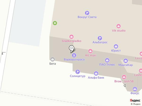 ЗакройКредит на карте Пензы