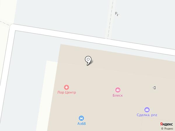 Бета на карте Пензы
