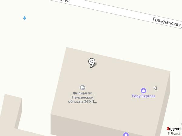 Pony Express на карте Пензы