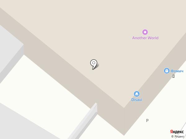 Solo на карте Пензы