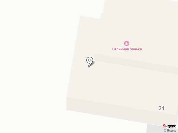 Отличная банька на карте Пензы
