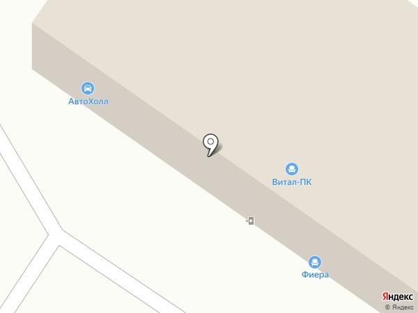 АвтоХолл на карте Пензы