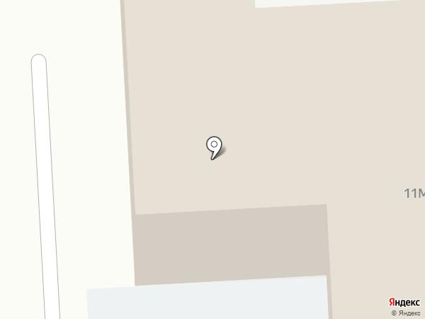 Институт развития современных образовательных технологий на карте Пензы