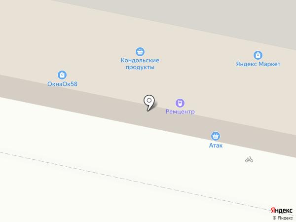 Фортуна на карте Пензы