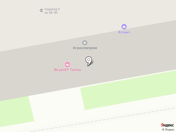 Di Fresco на карте Пензы