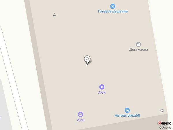 Автошторки58 на карте Пензы