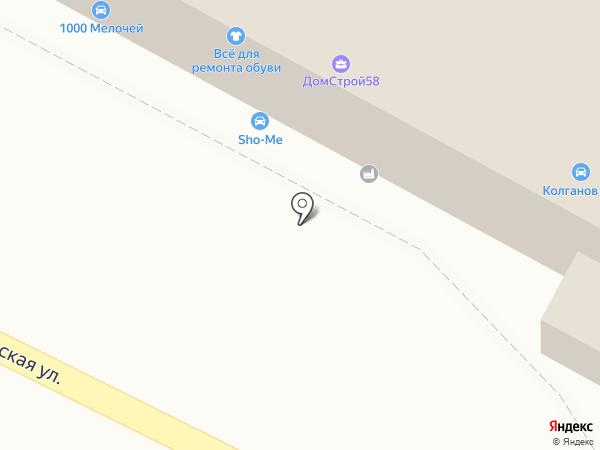 Транспортная компания на карте Пензы