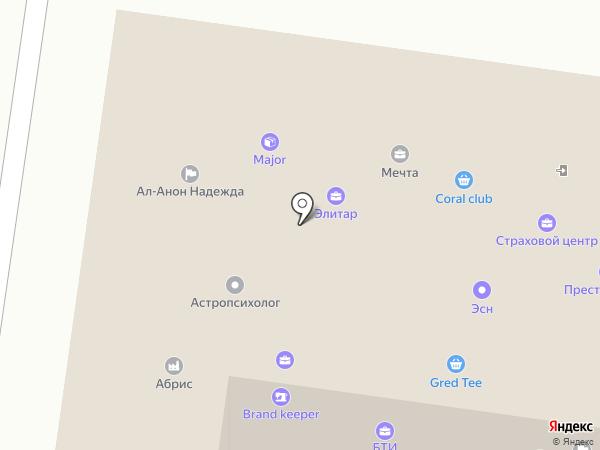 Boxberry на карте Пензы