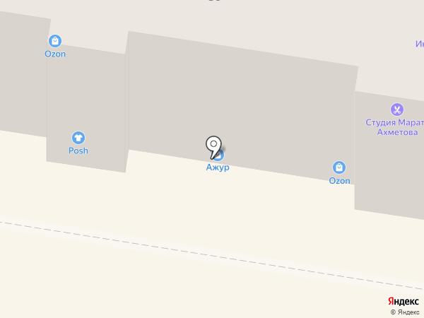 Лаборатория судебной экспертизы, АНО на карте Пензы