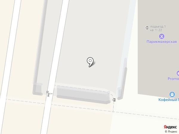 Мастерская по ремонту одежды на карте Пензы