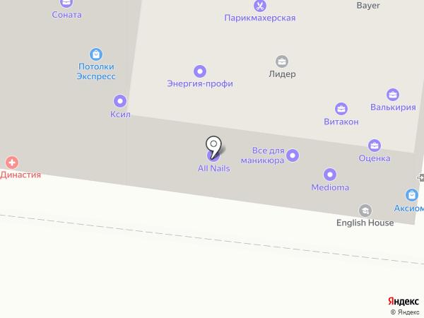 Агентство Кадастровых Работ на карте Пензы