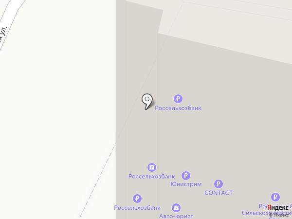 Нотариус Алешина Н.В. на карте Пензы