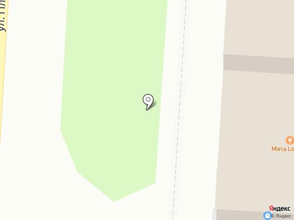 МЯТА lounge на карте Пензы