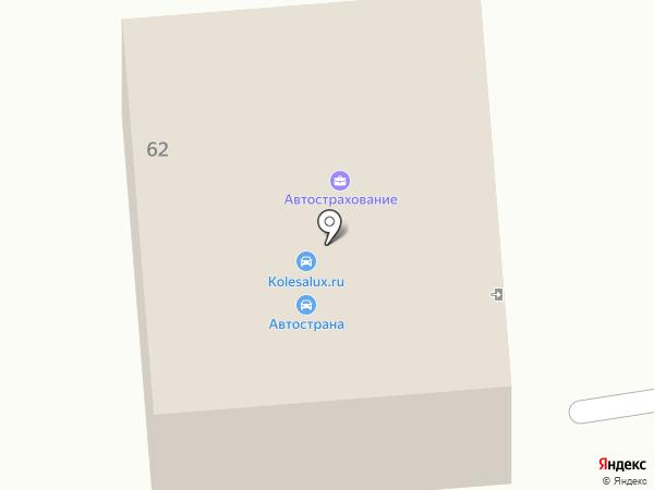 Автострана на карте Пензы