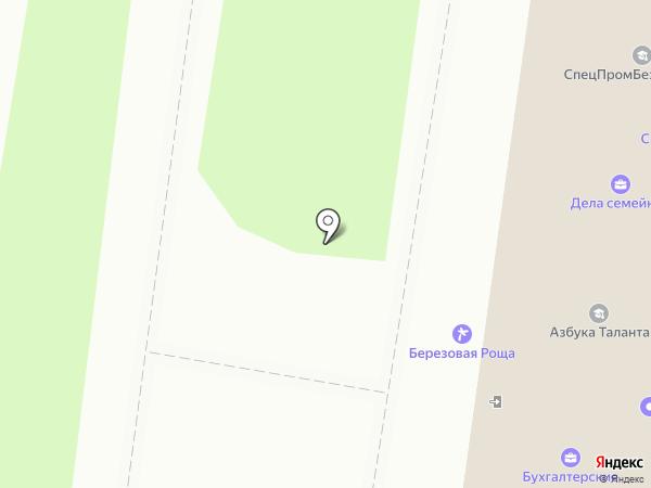 Вершина-Пенза на карте Пензы