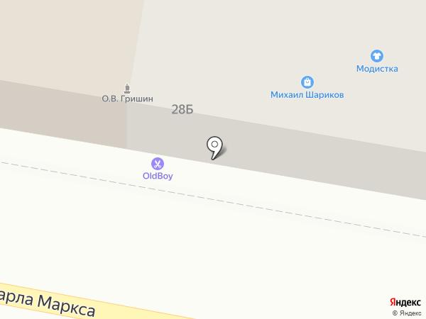 Zefir на карте Пензы