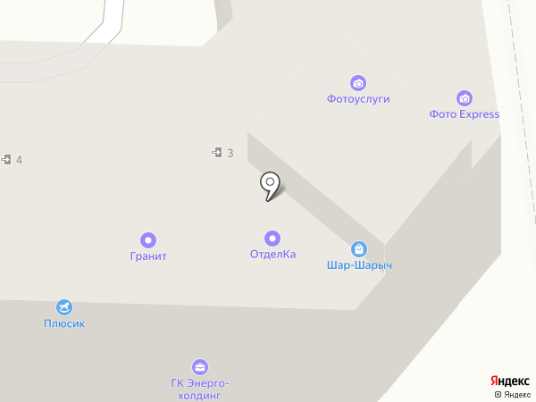 ФотоExpress на карте Пензы