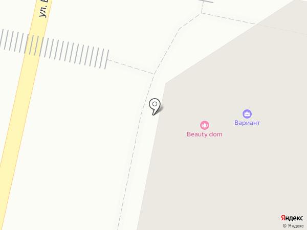 Faberlic на карте Пензы