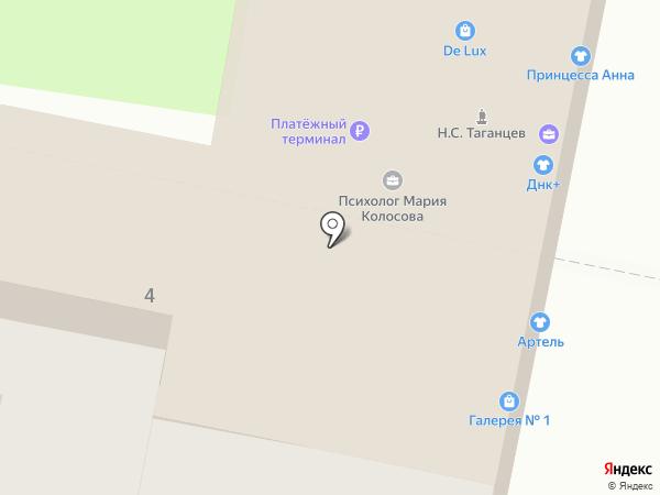 Gold Нookah на карте Пензы