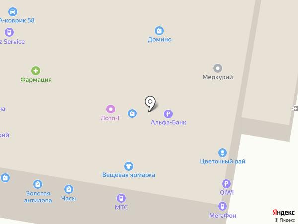 Вещевая ярмарка на карте Пензы