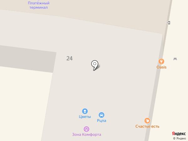 SHAMBHALA на карте Пензы