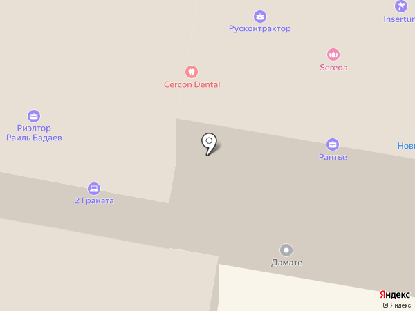 Центр заказа по каталогам на карте Пензы