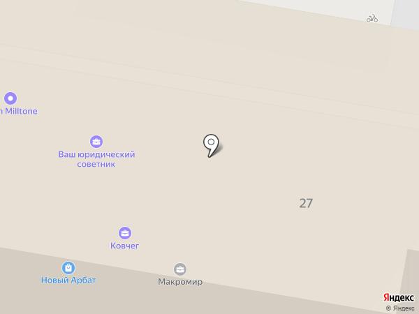 Baskerville PUB на карте Пензы