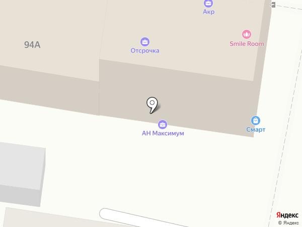Платежный терминал, Русфинанс банк на карте Пензы