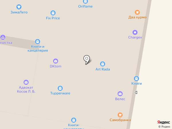 Магазин сувениров на карте Пензы