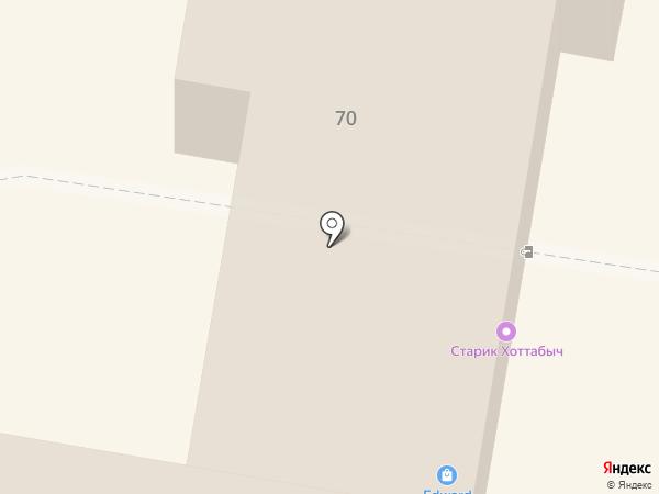 Кондитерская на карте Пензы
