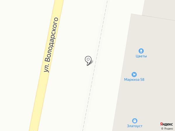 AUTOCOMPONENT на карте Пензы