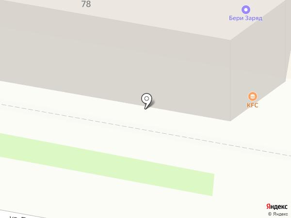 Hobby Games на карте Пензы