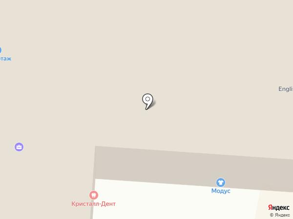 Новоселье на карте Пензы
