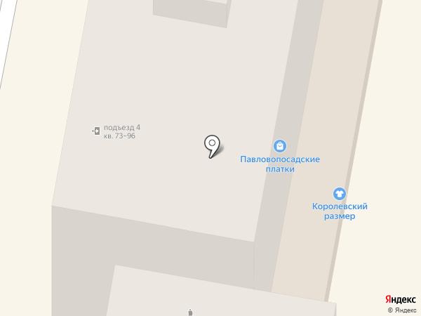 Булочная у Lenina на карте Пензы