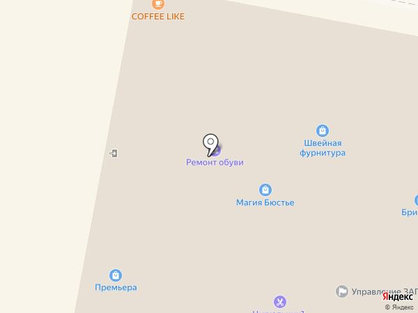 Valentini на карте Пензы