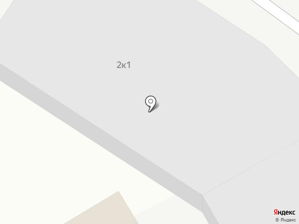 Лимон на карте Пензы