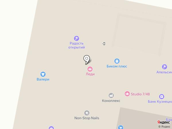 Медицинский кабинет на карте Пензы