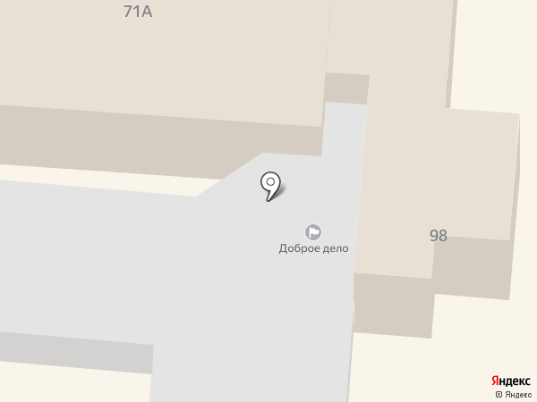 Aroma на карте Пензы