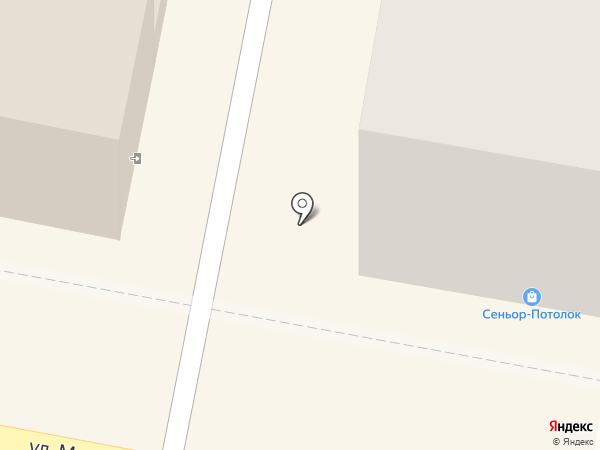 Сеньор Потолок на карте Пензы