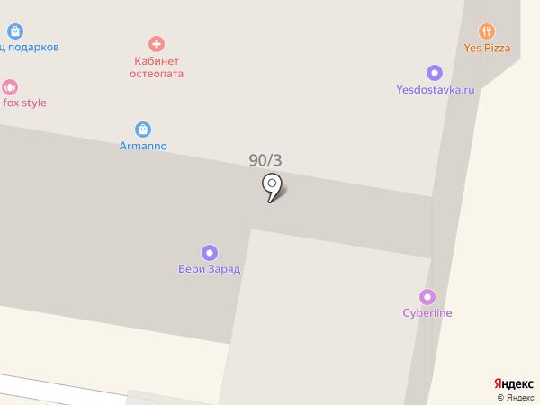 TianDe на карте Пензы