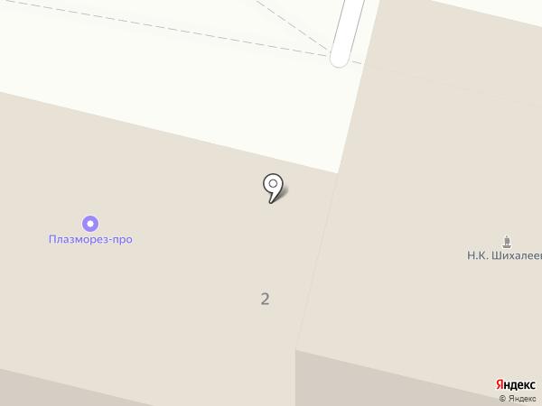 DoctorSUN на карте Пензы