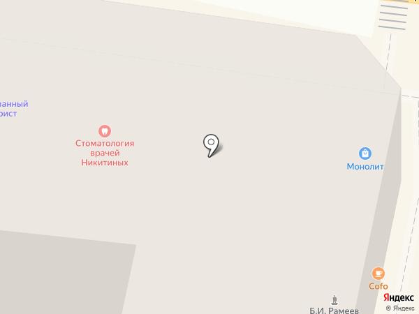 Ассоль на карте Пензы