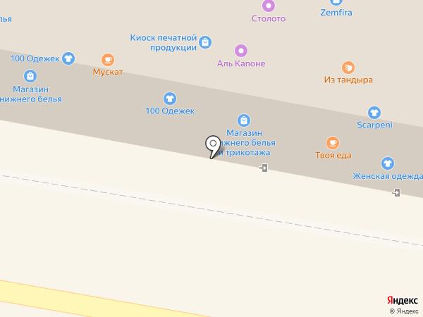 Первый Городской Ломбард на карте Пензы
