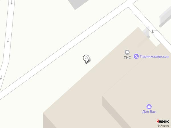 Магазин запчастей и автоаксессуаров на карте Пензы